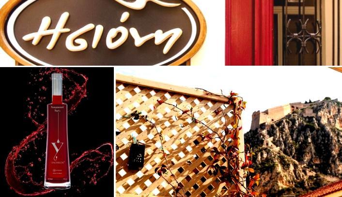 Y Oinomelon® 9% Silver στο Hotel Isioni