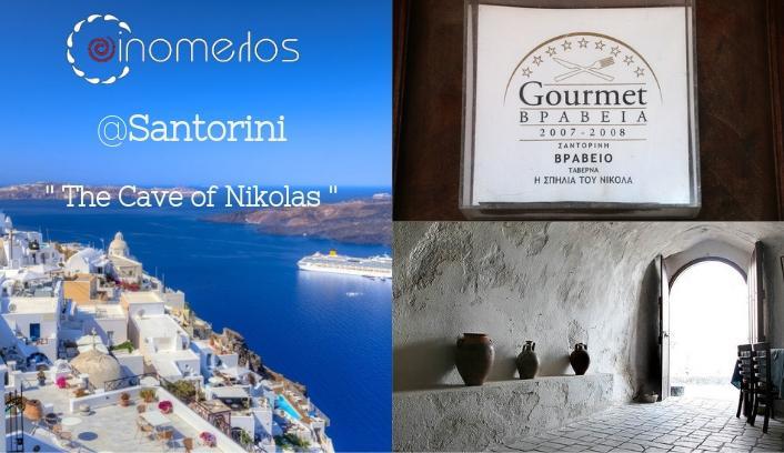 Success Story: Oinomelos & The Cave of Nikolas @Santorini