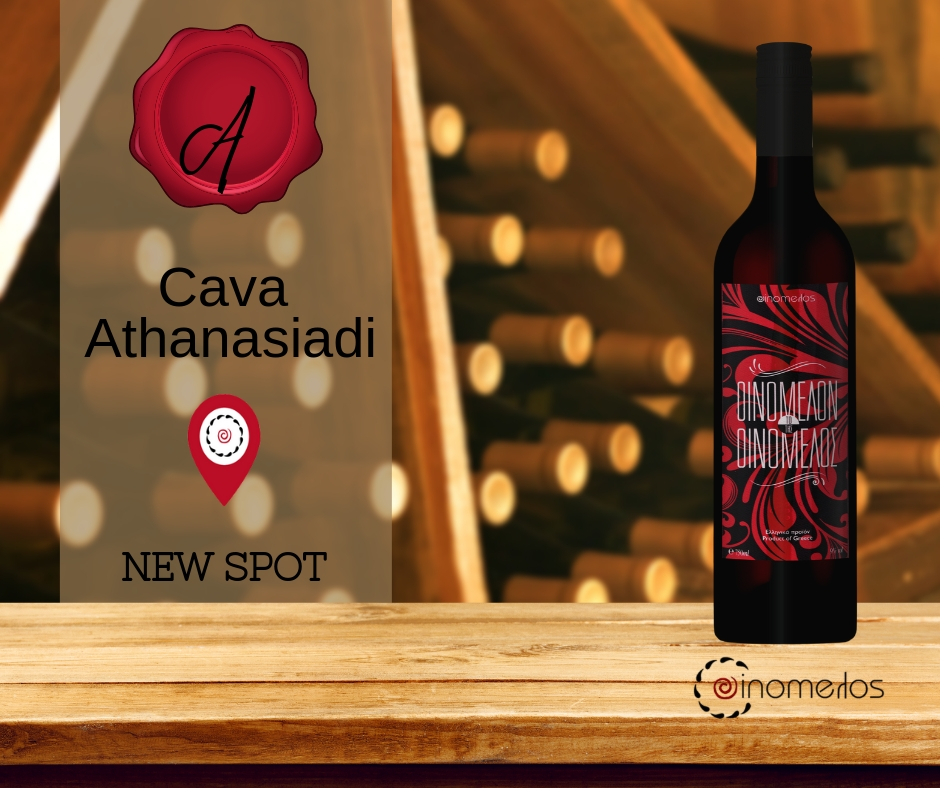 Success Story: Oinomelos & Cava Athanasiadi