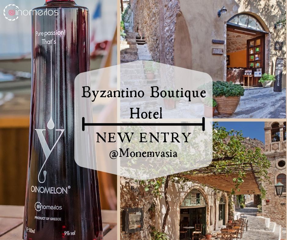 Success Story: Oinomelos & Byzantino BOUTIQUE HOTEL