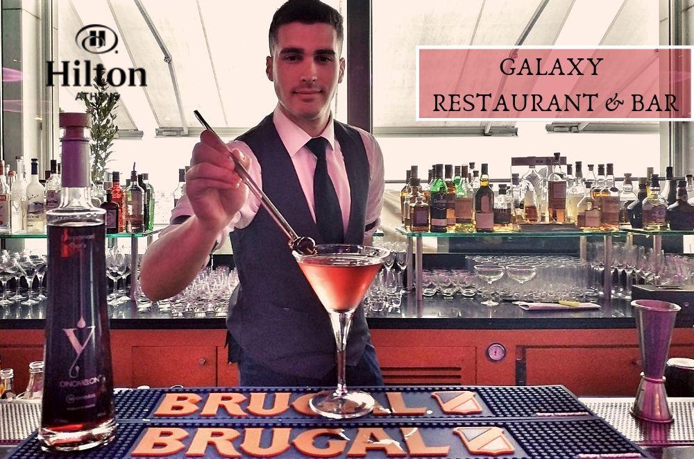 Red Carpet @Hilton Galaxy Bar by Anastasios Belesakos