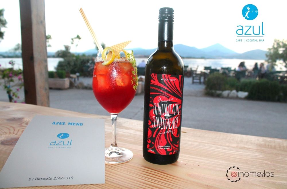 Azul Cafe Cocktail Bar & Beekeper