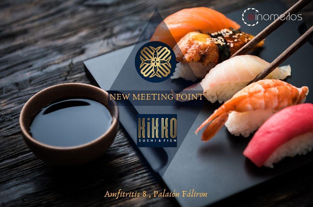 To Red Carpet του Hilton Galaxy Bar στο Kikko Sushi & Fish