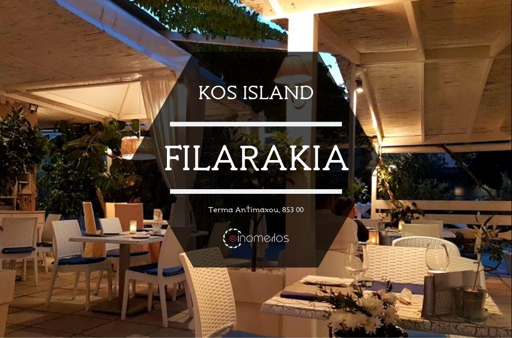 Success Story : Oinomelos & Filarakia @Kos