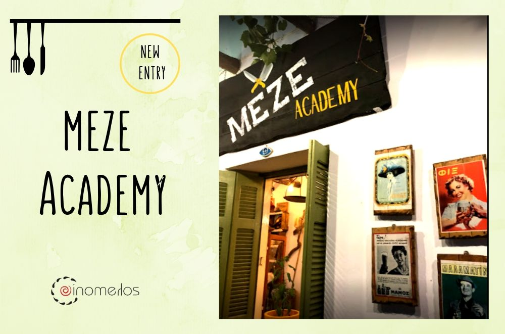 Meze Academy & Oinomelos με το Οινόμελο της Oinomelos