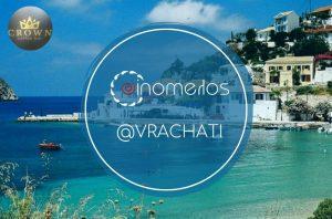 Crown Coffee Bar @Vrachati & Oinomelos