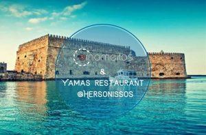 Oinomelos & Yamas Restaurant