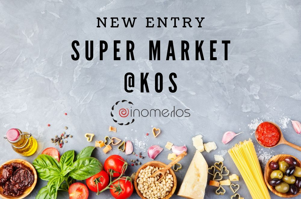 Super Market ΒΑΜ ΒΑΜ & Oinomelos με το Οινόμελο της Oinomelos