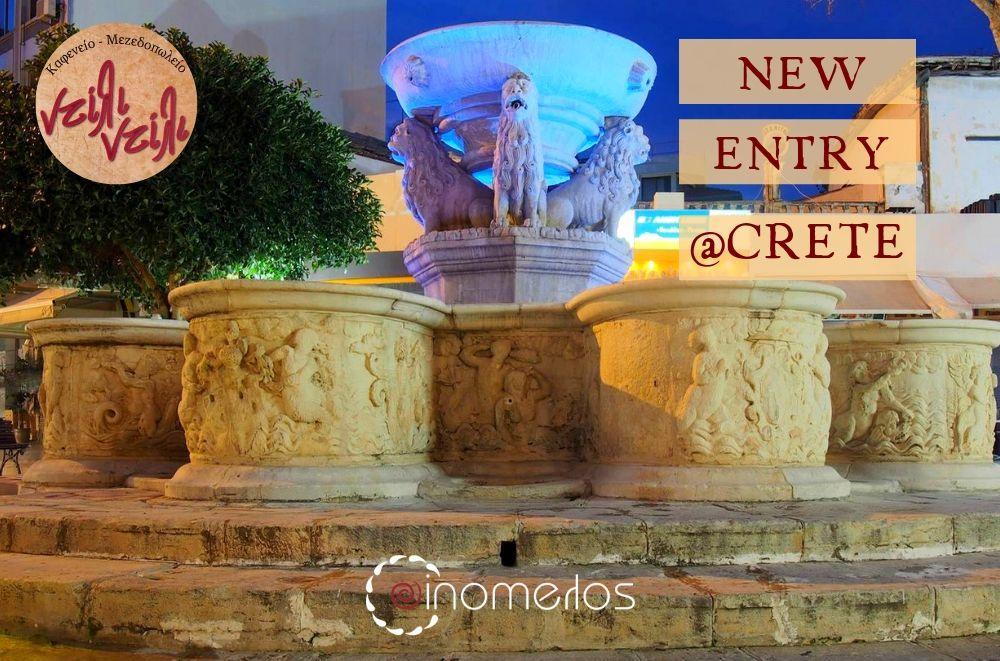 Success Story: Oinomelos & Ντίλι Ντίλι @ Ηράκλειο Κρήτης